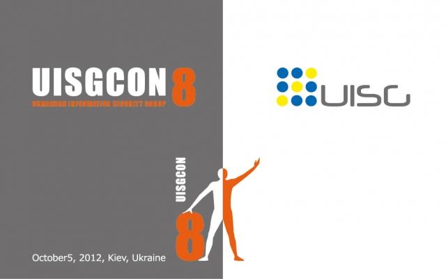 Что такое NGO UISG  ? О группе, юбилей, конференция, планы, etc