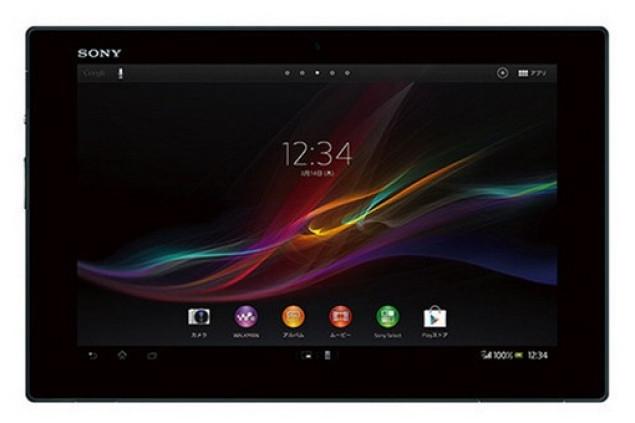 Xperia Tablet Z – для любителей изысканной тонкости!