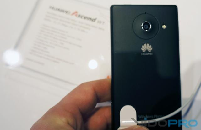 """Живые"" фото новинок Huawei"
