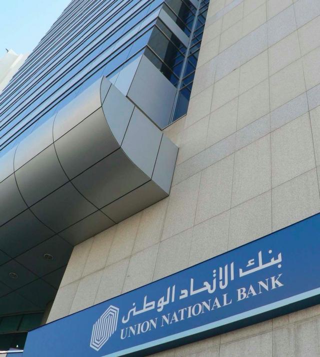 Windows 8 – безоговорочный выбор арабского Union National Bank