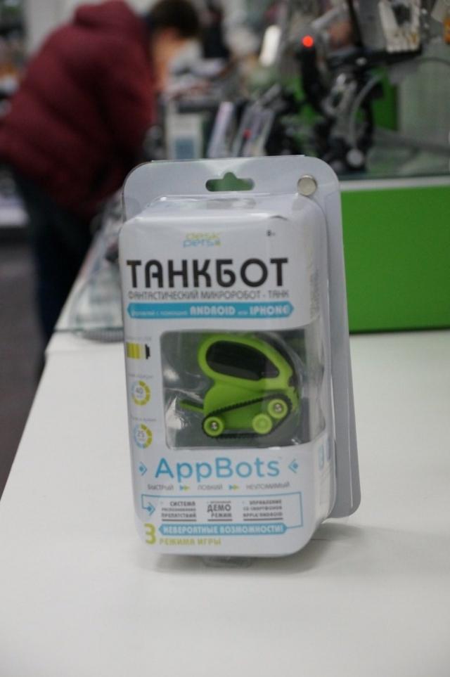 Маленькие роботы Tankbots