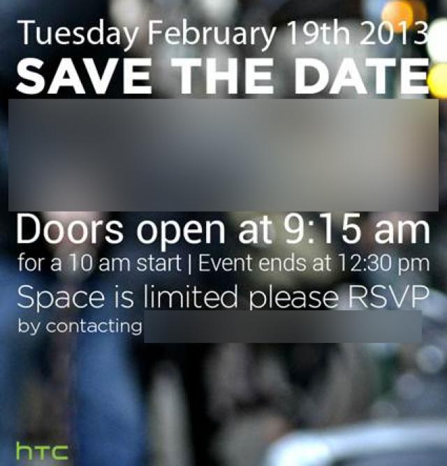 HTC организовывает пресс-конференцию 19 февраля