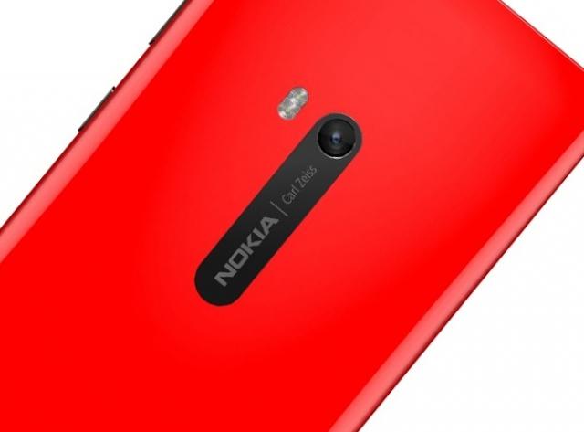 Nokia планирует провести пресс-конференцию на MWC