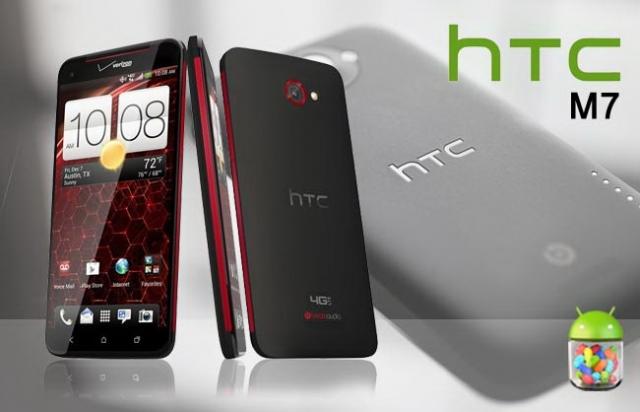 М7 – новый смартфон от HTC под управлением Android