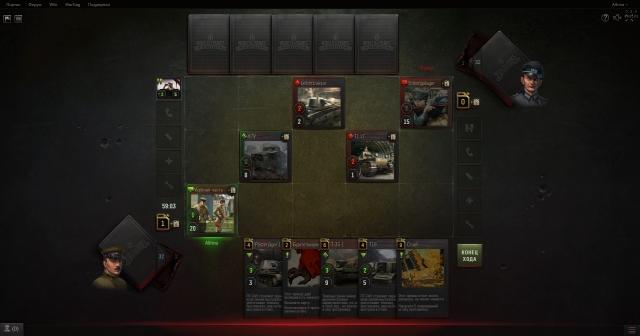 Приближается закрытый бета-тест World of Tanks Generals