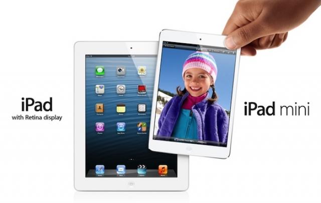 Новые слухи о следующем поколении  iPad mini