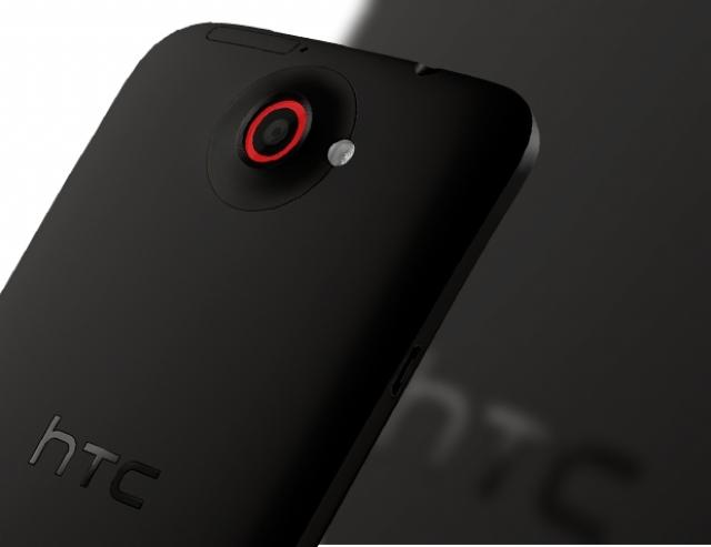 M7 от HTC – самый долгожданный мобильный телефон!