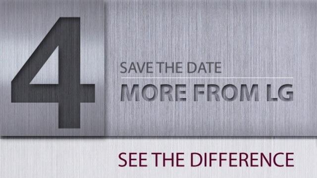 LG рассылает приглашения на Mobile World Congress