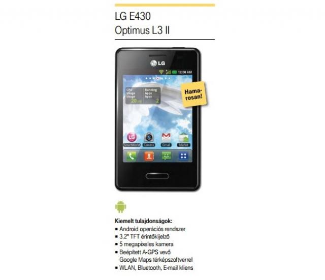 Чем же нас порадует  LG Optimus L3 II?