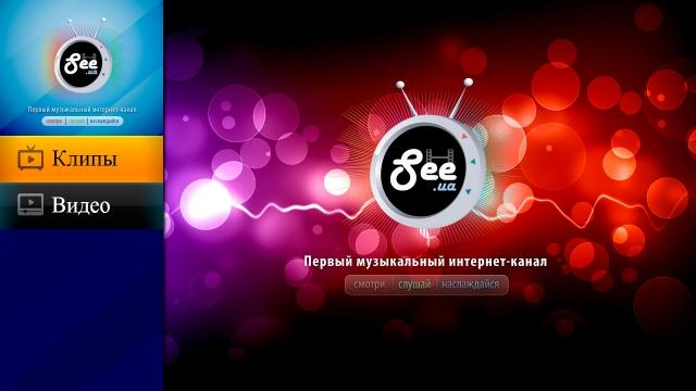 Музыкальный сервис See.ua на LG Smart TV