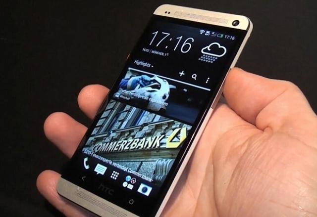 HTC М7 (One) во всей красе – неофициальное превью!