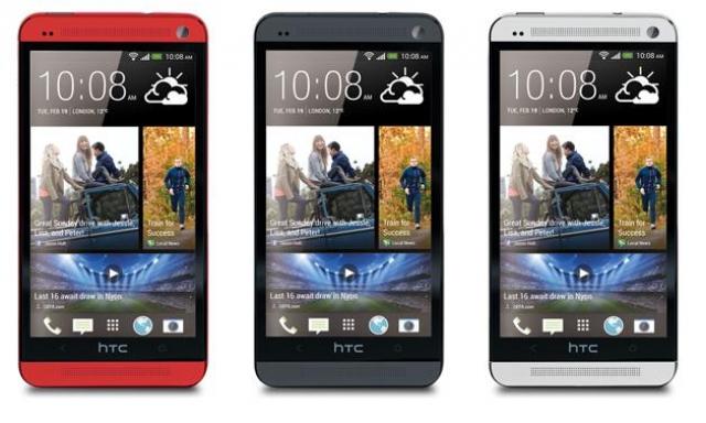 HTC One выйдет в трех цветовых решениях