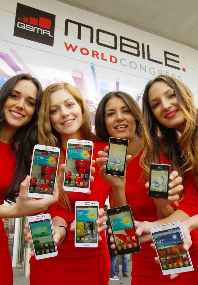 LG организовала мобильное шоу для своих новинок