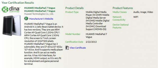 Новый Huawei  MediaPad 7 Vogue прошел сертификацию DLNA