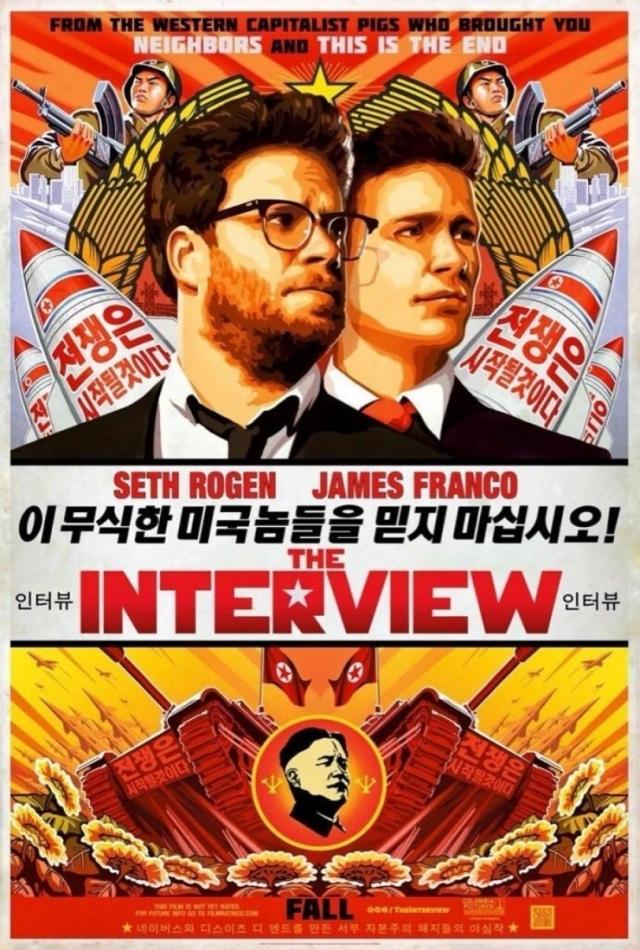 Sony Pictures могут быть вынуждены изъять «Интервью» из проката после угроз террористов