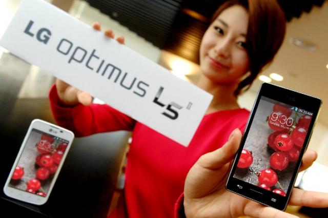 Смартфон Optimus L5II скоро появиться в Европе