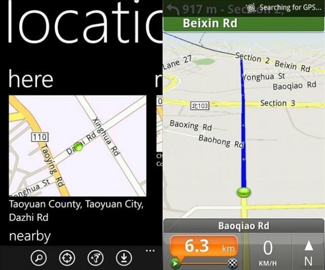 HTC готовится к конкуренции с Nokia – работает над картами с навигацией