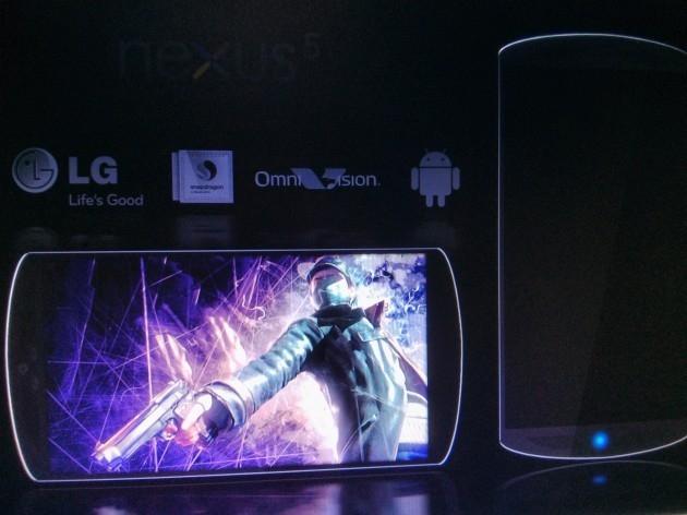 LG Nexus 5 – скоро на рынке?