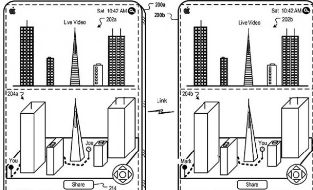 Apple ведет разработки системы дополненной реальности