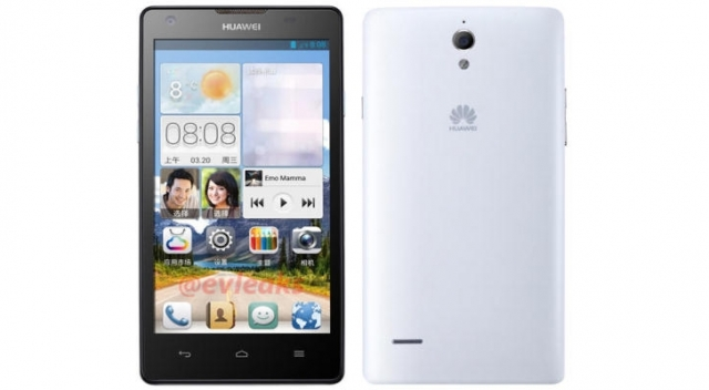 В сети появилась информация о грядущем Huawei Ascend G700