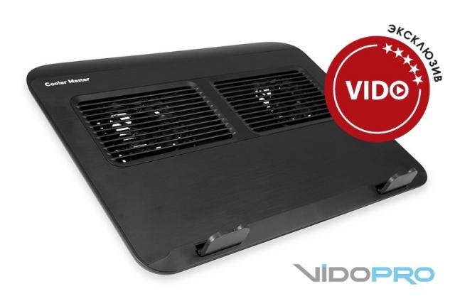 CoolerMaster Notepal Ergo 360: две подставки по цене одной