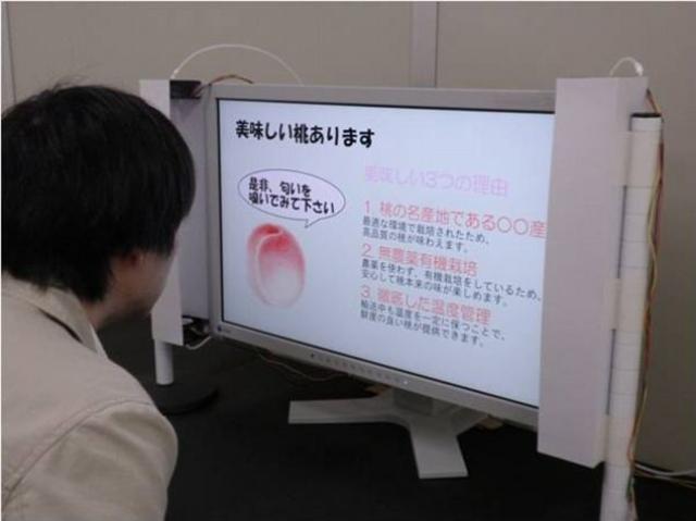 Японский телевизор, передающий запахи