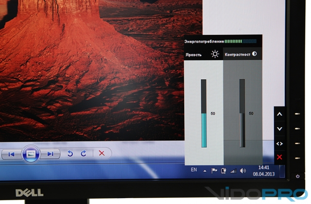 Dell U2413: более миллиарда цветов