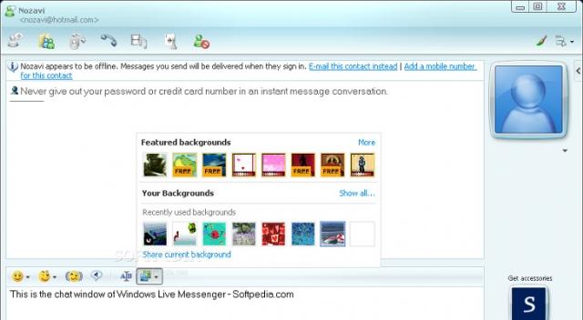 Microsoft прекращает работу Live Messenger