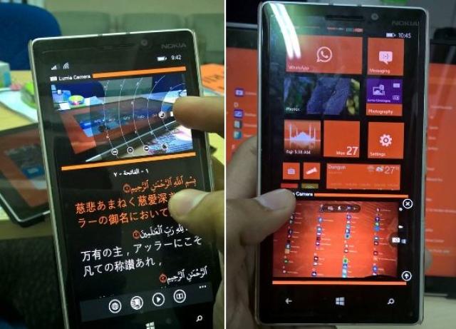 Многооконный режим Windows Phone на просочившихся фотографиях