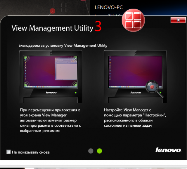 Lenovo ThinkCentre Edge 72z: All-In-One для офиса
