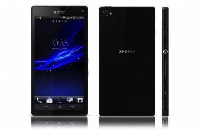 Sony Mobile собирается выпустить бюджетный смартфон C3