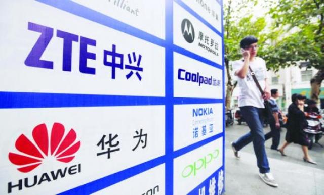 ЕС планирует расследование в отношении импорта телекоммуникационного оборудования из Китая