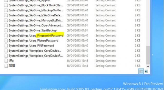 Windows 8.1:  отпечаток пальца в качестве пароля?