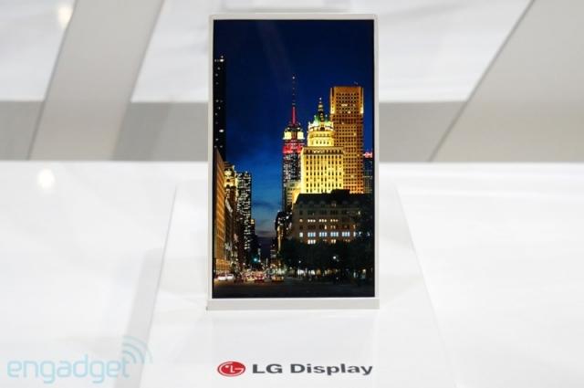 LG представила безрамочный 5-дюймовый дисплей