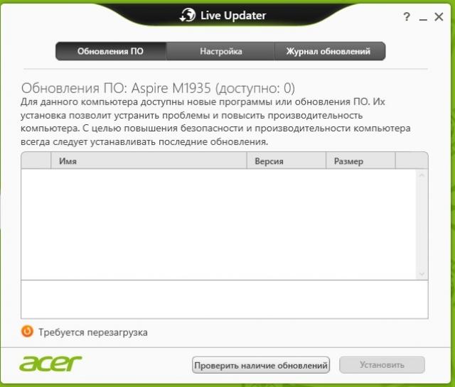 Acer Aspire M1935: мультимедийный десктоп для дома и офиса