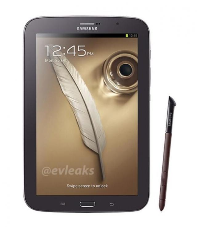 Galaxy Note 8.0 - в коричневом цвете?