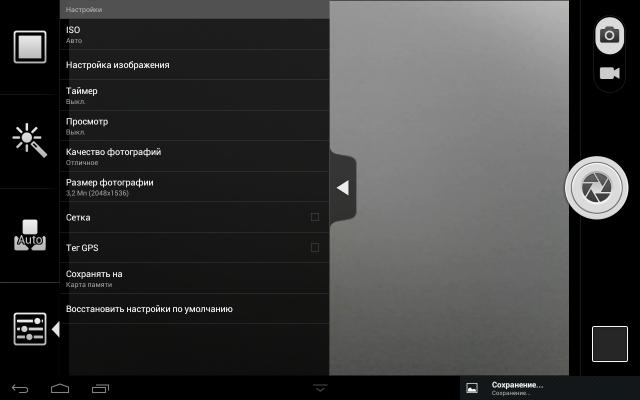 Huawei MediaPad 10 Link: доступная десятка