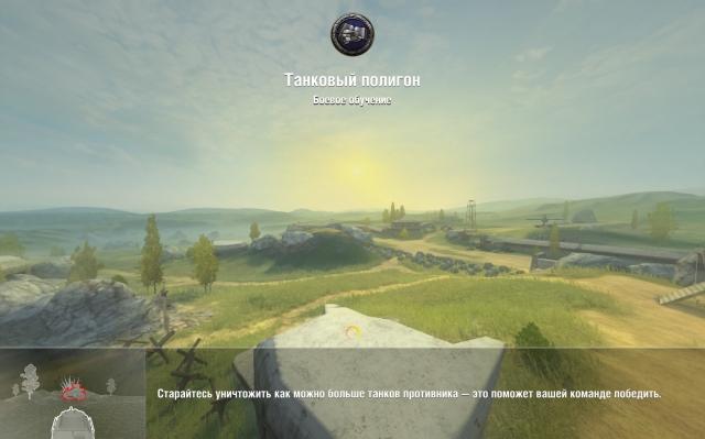 Бойцы мобильных танковых войск получили особое задание от Wargaming