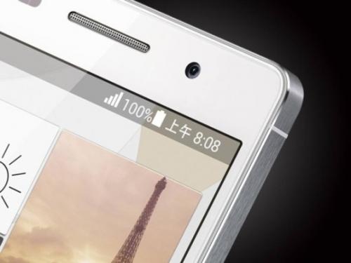 Дебют Huawei Ascend Р6 запланирован на 18 июня