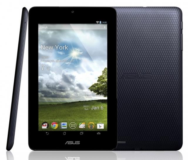 Asus Memo Pad HD готовится к Computex 2013?