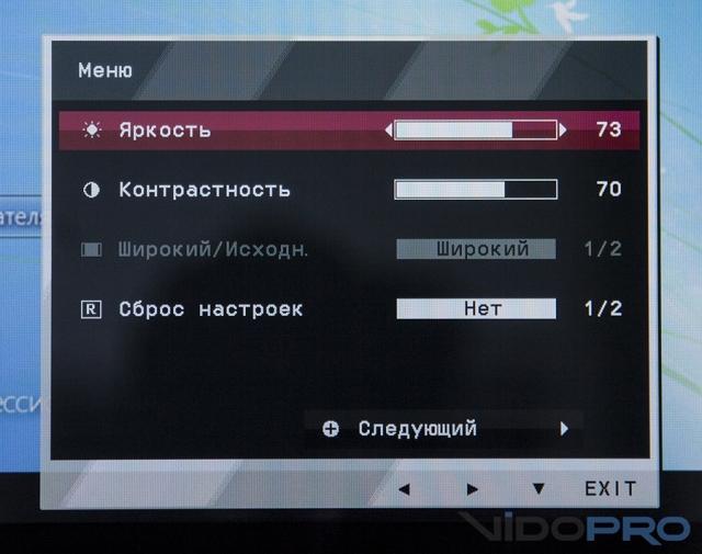 LG Touch 10 23ET83: синтезатор на вашем мониторе