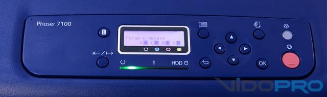 Xerox Phaser 7100N – цветная замена офисного монохромного принтера