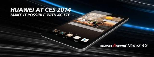 Новинки Huawei на CES 2014: новый флагман и игровой сегмент