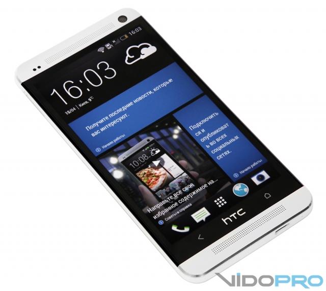 На выставке Computex 2013 HTC One был признан лучшим смартфоном