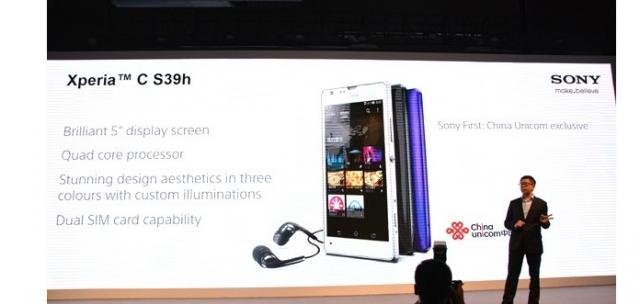 Sony официально представила Xperia C