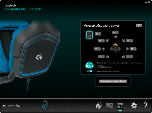 Logitech G430: окунись в игру