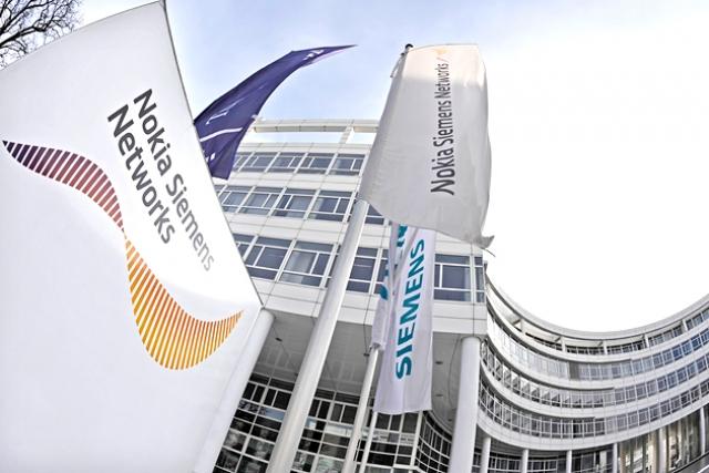 Nokia собирается выкупить Nokia Siemens Networks в частную собственность