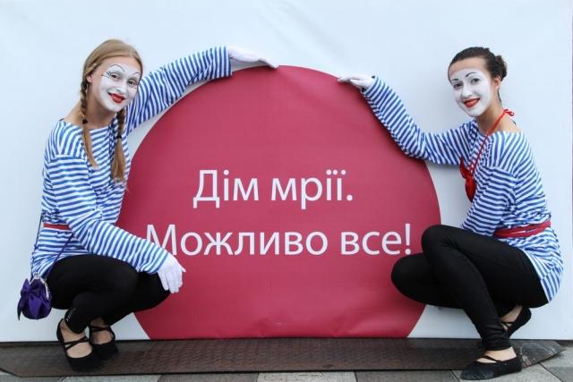Знакомство с идеальным домом LG продолжилось в Харькове