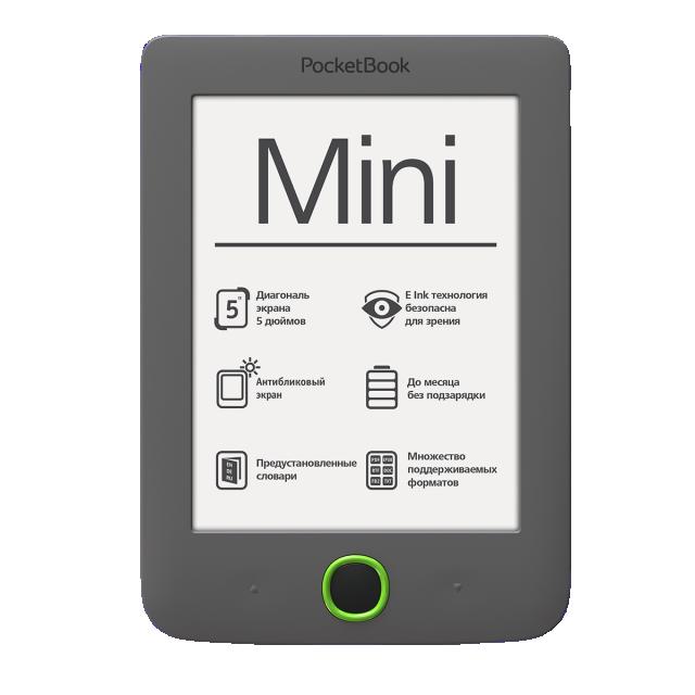 """PocketBook Mini – новый  5"""" компактный ридер"""