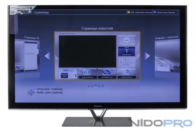Panasonic Viera TX-PR50VT60 - плазменный Full HD 3D телевизор, новый конкурент домашних ПК